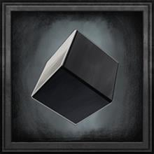 mind_vessel_icon_hellpoint_wiki_guide_220px